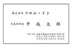印刷物の画像
