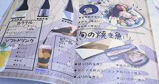 メニュー表印刷